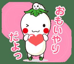 Mayu-yu sticker #5040648