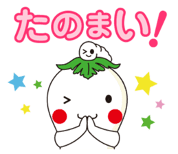 Mayu-yu sticker #5040649