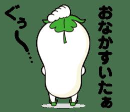 Mayu-yu sticker #5040650