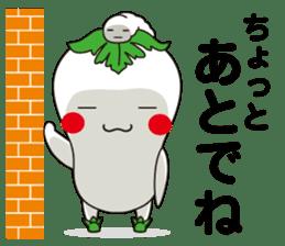 Mayu-yu sticker #5040652