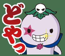 Mayu-yu sticker #5040657
