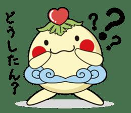 Mayu-yu sticker #5040661
