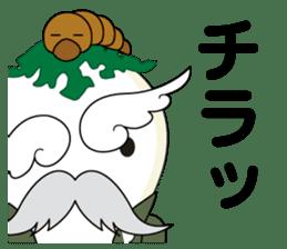 Mayu-yu sticker #5040664
