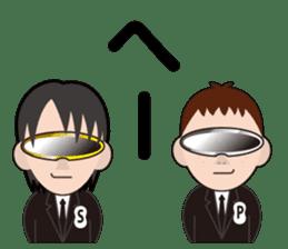 Mayu-yu sticker #5040666