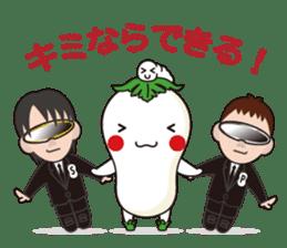 Mayu-yu sticker #5040667