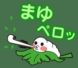 Mayu-yu sticker #5040668