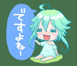 Lie-chan sticker #5042481