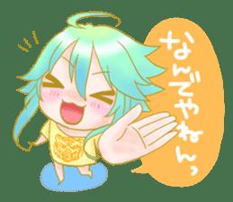 Lie-chan sticker #5042488