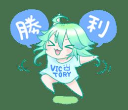 Lie-chan sticker #5042500