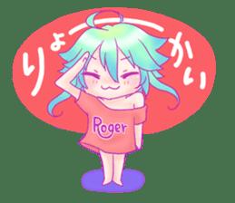 Lie-chan sticker #5042504
