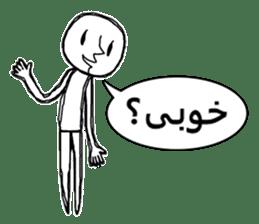 GOFTEGUYE RUZ MARRE FARSI (Persian) sticker #5042823