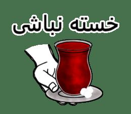 GOFTEGUYE RUZ MARRE FARSI (Persian) sticker #5042829