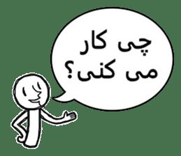 GOFTEGUYE RUZ MARRE FARSI (Persian) sticker #5042835