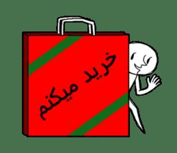 GOFTEGUYE RUZ MARRE FARSI (Persian) sticker #5042840