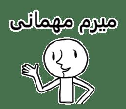 GOFTEGUYE RUZ MARRE FARSI (Persian) sticker #5042851