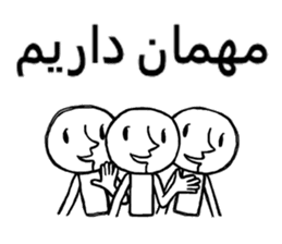 GOFTEGUYE RUZ MARRE FARSI (Persian) sticker #5042852