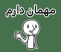 GOFTEGUYE RUZ MARRE FARSI (Persian) sticker #5042853