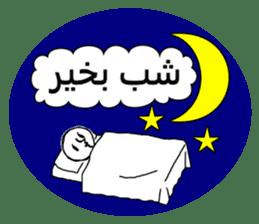 GOFTEGUYE RUZ MARRE FARSI (Persian) sticker #5042855