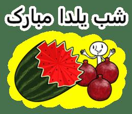 GOFTEGUYE RUZ MARRE FARSI (Persian) sticker #5042861
