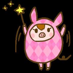 Good-luck PIGs