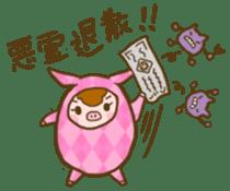 Good-luck PIGs sticker #5043144