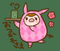Good-luck PIGs sticker #5043145