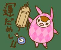 Good-luck PIGs sticker #5043146