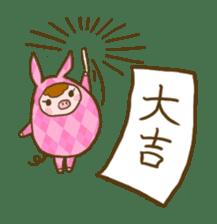 Good-luck PIGs sticker #5043148