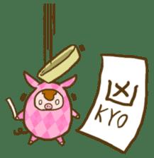 Good-luck PIGs sticker #5043149