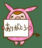 Good-luck PIGs sticker #5043156