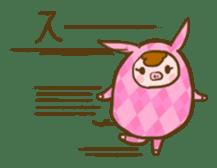 Good-luck PIGs sticker #5043160