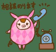 Good-luck PIGs sticker #5043172