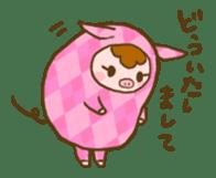 Good-luck PIGs sticker #5043179