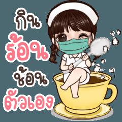 เอวาพยาบาลสาวน่ารัก (สู้ภัย Covid-19)