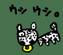 STRANGE ANIMALS 100! sticker #5043910