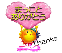 Love TOSA-daily- sticker #5044504