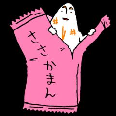 Miyagi Sasakaman