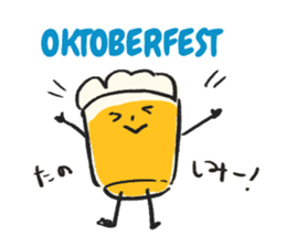Oktoberfest Japan Original Sticker sticker #5045863