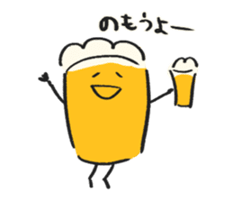 Oktoberfest Japan Original Sticker sticker #5045864