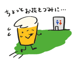 Oktoberfest Japan Original Sticker sticker #5045877