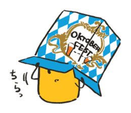 Oktoberfest Japan Original Sticker sticker #5045883
