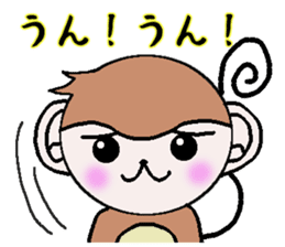 The monkey which asks a complaint sticker #5046023