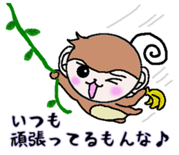 The monkey which asks a complaint sticker #5046031
