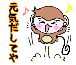 The monkey which asks a complaint sticker #5046033