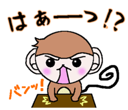 The monkey which asks a complaint sticker #5046043