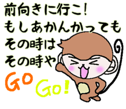 The monkey which asks a complaint sticker #5046049