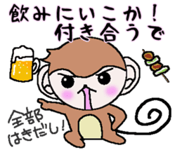 The monkey which asks a complaint sticker #5046050