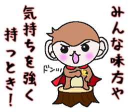 The monkey which asks a complaint sticker #5046053