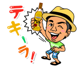 Ryu sticker #5046262