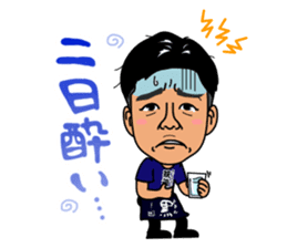 Ryu sticker #5046263